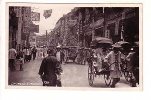 Chinese Funeral, Rickshaws, Hong Kong, China, Real Photo, Used 1938