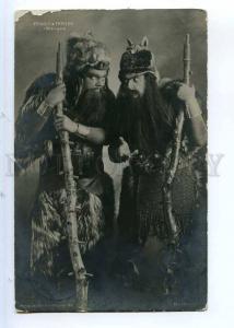 243369 FASOLT & FAFNER Rheingold WAGNER OPERA singer PHOTO old