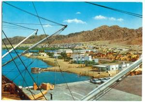 Jordan, Port of AQABA, 1960s unused Postcard