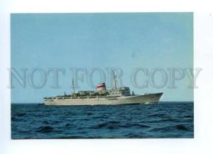 133429 USSR RUSSIA Motorship ARMENIA old postcard