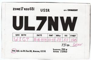 QSL, UL7NW, Chimkent, Kazakhstan (USSR), 1978