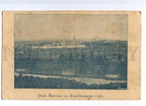 204109 RUSSIA Moscow Sparrow Hills Old ADVERTISING CHEKHONIN