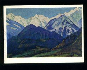 d180705 Dobie Null Kuluta India by Nicholas Roerich