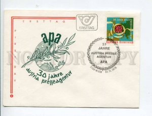 290956 AUSTRIA 1976 First Day COVER APA 30 years