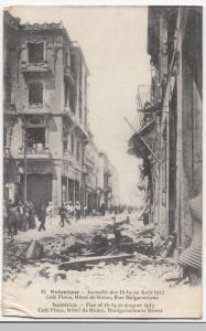 Greece; Salonica Fire Disaster 1917, Hotel De Rome, Boulgaroctonos St, Unposted