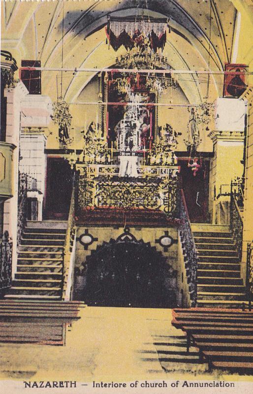 NAZARETH, Israel, 00-10s;  Interior of Church of Annunciation