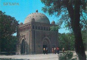 Postcard Uzbekistan Bukhara Samanides' Mausoleum 10th century tourist group