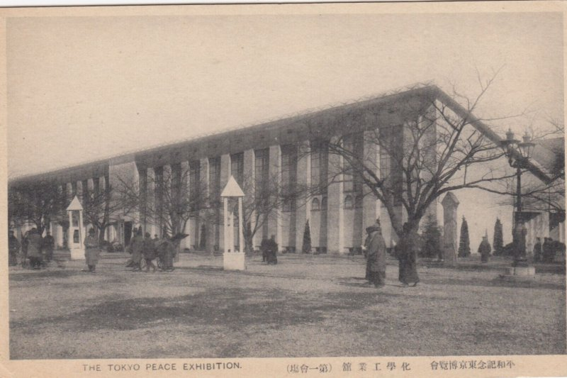 Tokyo Peace Exhibition , Japan , 1910s ; #3