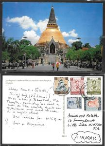 Thailand, Highest Chedee in Nakorn Pathorn near Bangkok, mailed
