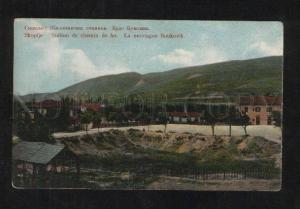 071672 SERBIA Skoplje Station de chemin Vintage PC