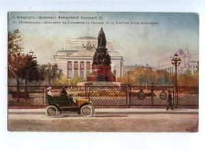 160307 Russia PETERSBURG Monument Catherine II & Theatre OLD