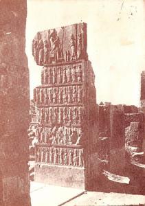 Iran Persepolis  Persepolis