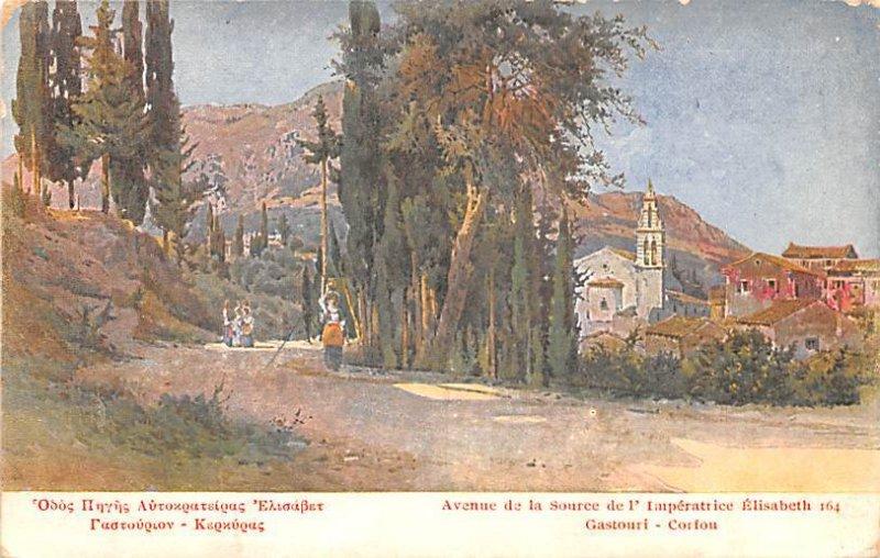 Avenue de la Source de l Imperatrice Elisabeth Corfou Greece, Grece Unused