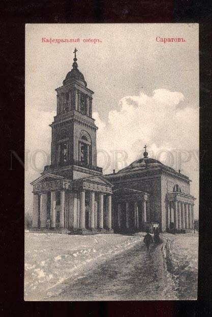 025768 RUSSIA SARATOV Cathedral church Vintage PC
