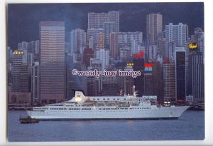 LN0948 - Pearl Cruise Line Liner - Ocean Pearl - postcard
