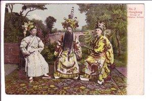 Group of Chinese Actors, Hongkong