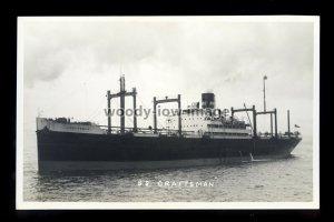 bf832 - Harrison Line Cargo Ship - Craftsman - postcard by B Feilden