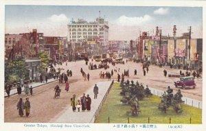 TOKYO , Japan , 1910-30s ; Hirokoji from Ueno-Park