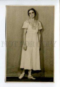287550 RUSSIA young BALLET STAR Natalia Dudinskaya Vintage photo