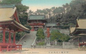 Japan Hachiman Temple Kamakura 04.90