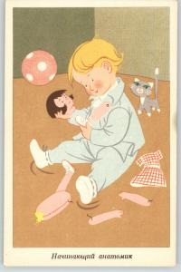Little BOY disassembled the DOLL Hungary Caricature comic funny RARE Postcard