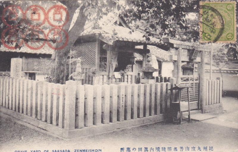 Grave yard of Saanada , Zenmeishoin , Japan , 1908