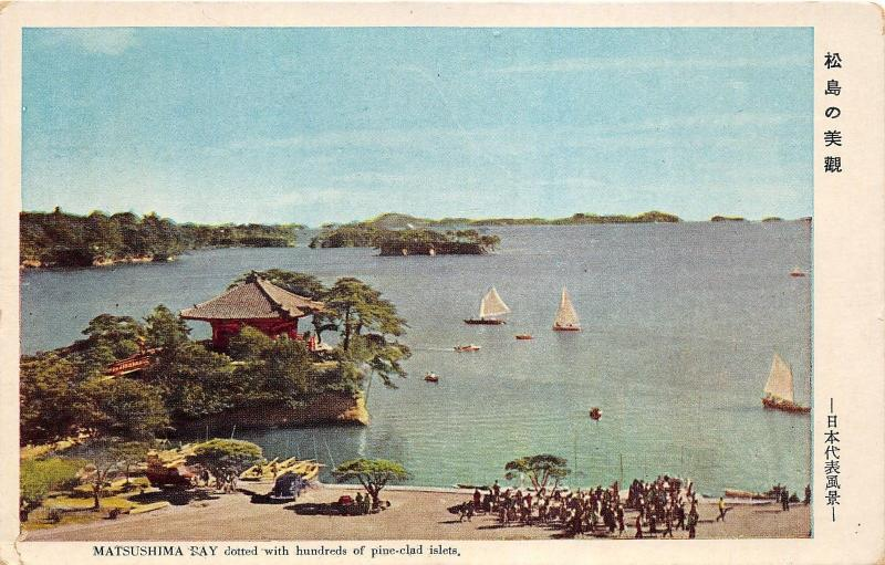 Matsushima Bay Miyagi Prefecture Japan~Sailboats~Traditional Building~1920s Pc