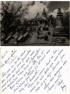 CPM THAILAND-Carte photo (334529)