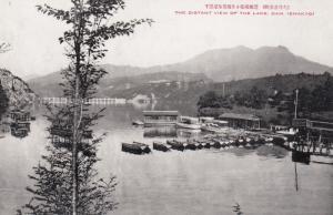 The Lake & Dam , (Enakyo) , Japan , 1910-30s