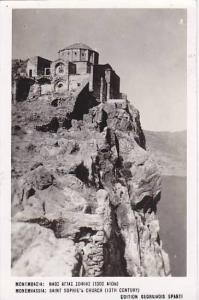 RP, Saint Sophie's Church (13 Centuary), Monemvassia, Greece, PU-1960