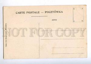 191994 POLAND WARSZAWA philharmonic theatre Vintage postcard