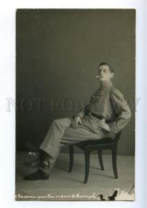 174811 SILOTI Russian MUSICAL DRAMA Actor Vintage photo PC