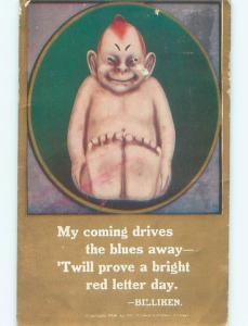 Pre-Linen Comic STRANGE LOOKING BABY AB8903