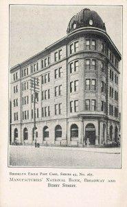 Manufacturers' National Bank, Brooklyn, N.Y.C., Very Early Postcard, Unused
