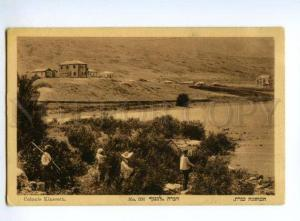132919 PALESTINE Jewish Colonie Kinereth Vintage russian PC