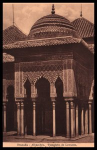 Templete de Levante,Granada-Alhambra,Spain BIN