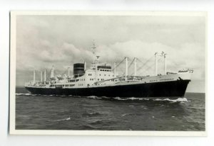 cb0875 - Furness Withy Cargo Ship - Pacific Stronghold , built 1958 - postcard