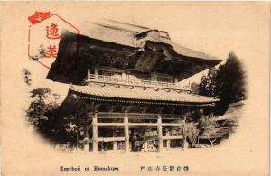 CPA Kenchoji of Kamakura JAPAN (725534)