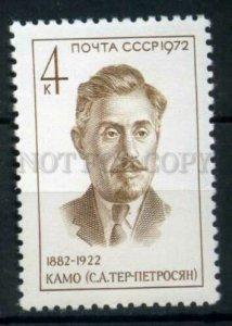 507354 USSR 1972 year Armenian Party leader Kamo Ter-Petrosyan