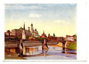 Russia - Moscow. View of the Kremlin, Quai Kropotkine