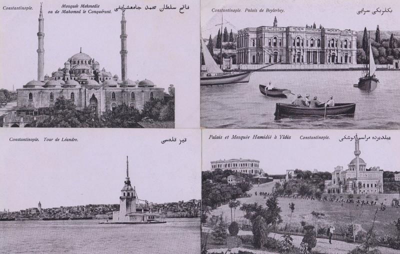 Constantinople Palais De Beylerbey Mosque Binoculars Boats 4x Antique Postcard s