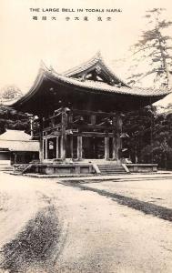 Todaiji Nara Japan Large Bell Real Photo Antique Postcard K100485