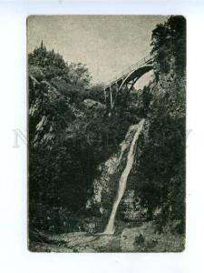 171054 Georgia TBILISI Botanical Gardens Waterfall Vintage PC