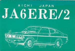 QSL Card JA6ERE/2 Aichi Japan