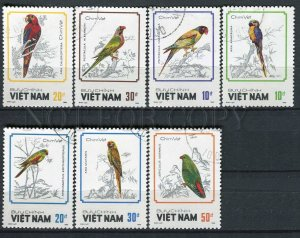 265997 VIETNAM 1988 year used stamps set parrots