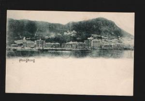 075682 HONGKONG panoramic view Vintage RARE PC
