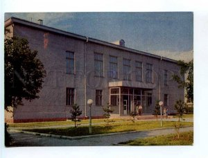 252384 Kazakhstan Kokshetau city regional library