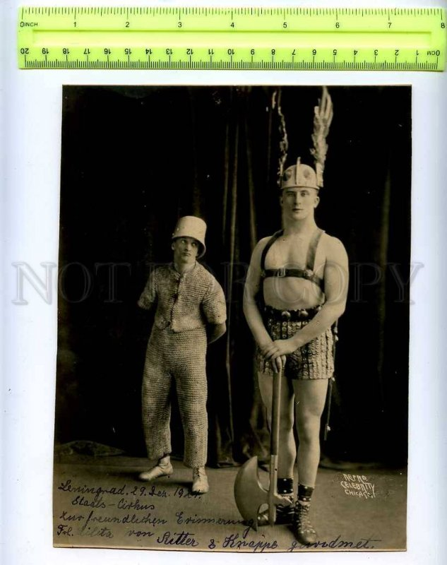 230384 RUSSIA Circus Ritter & Knappe autograph 1924 year photo