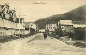 china, HONG KONG, Kennedy Town (1913) Postcard