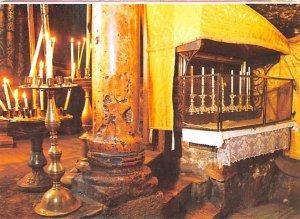 Church of Nativity, The Holy Manger Bethlehem Israel Unused